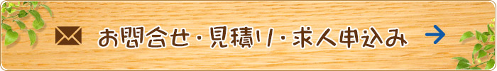 contact3_banner